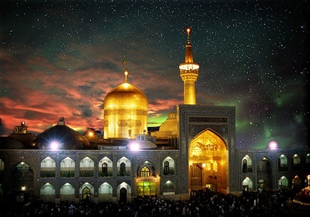 زائرسرای دانشگاه علوم پزشکی استان فارس