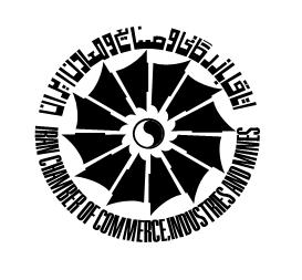 اداره بازرگانی مجمع امورصنفی طرقبه شاندیز