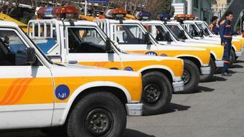 امداد خودرو ایران فراز