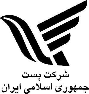 اداره پست دفترپست قاسم آباد