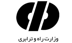 اداره راه وترابری اطلاعات راهها مرکزمخابرات