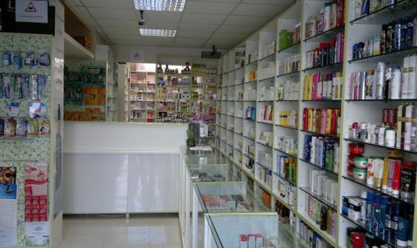 داروخانه چراغی  دکتر